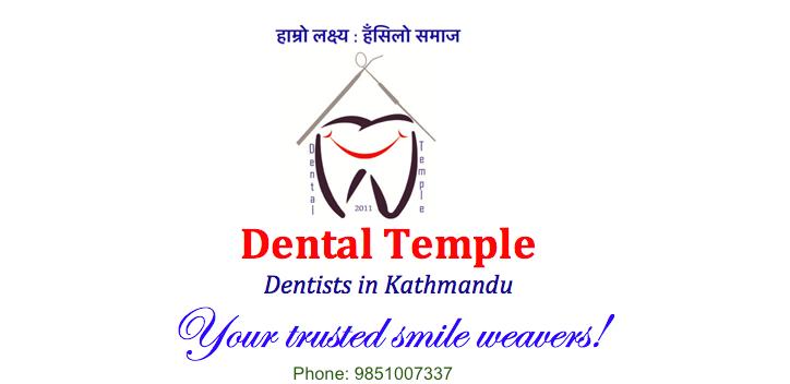 Dental Clinic In Kathmandu